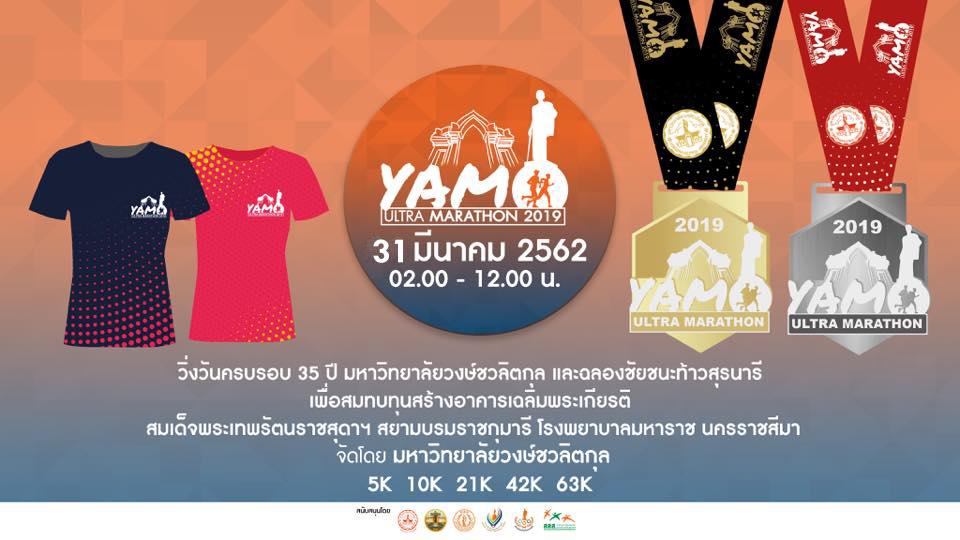 457yamo